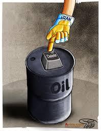 مقاله درمورد اقتصاد نفت